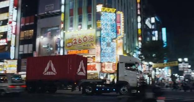Reebok CrossFit Commercial